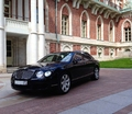 bentley-white-sanaev-svadba-6.jpg